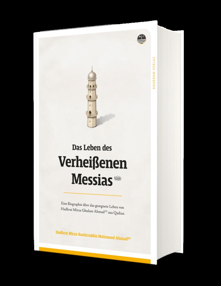 _DLdVM-Book